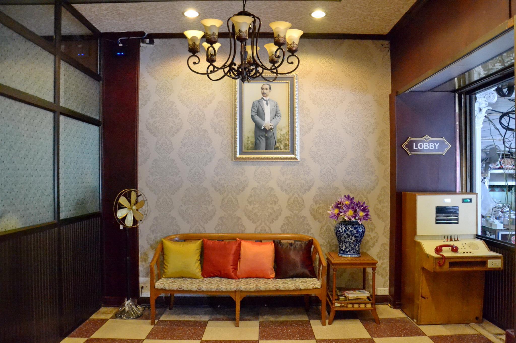 At Bangkok Hotel, Phaya Thai