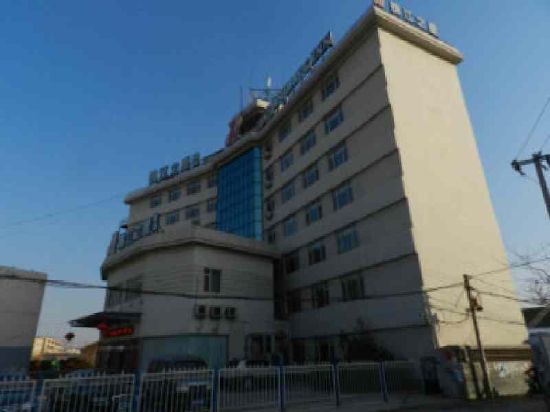 Jinjiang Inn Heze Coach Station, Heze
