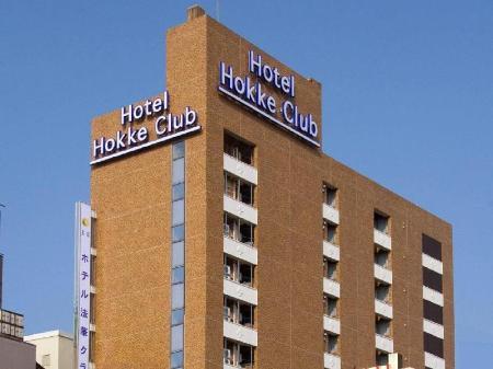新潟長岡法華俱樂部飯店 (Hotel Hokke Club Niigata-Nagaoka)   日本新潟縣長岡市照片