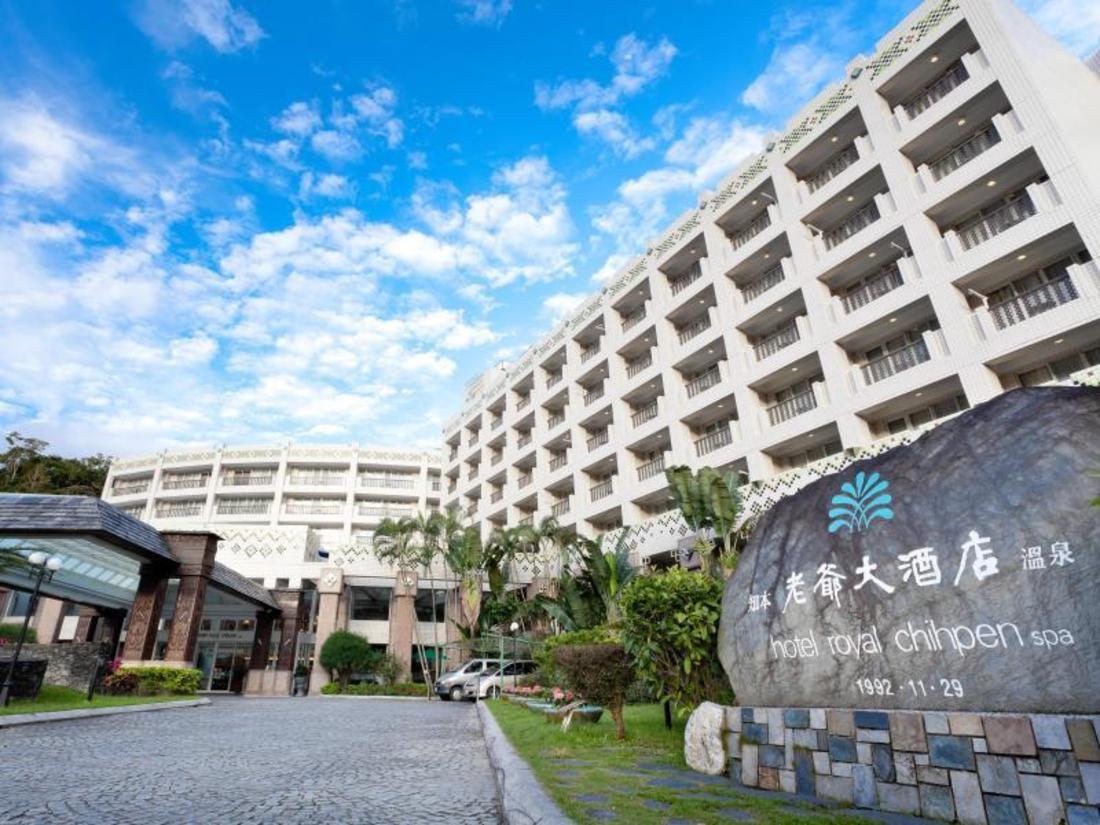 知本老爺酒店 (Hotel Royal Chihpen)訂房:新低價!【登入Agoda.com另享隱藏版特惠】