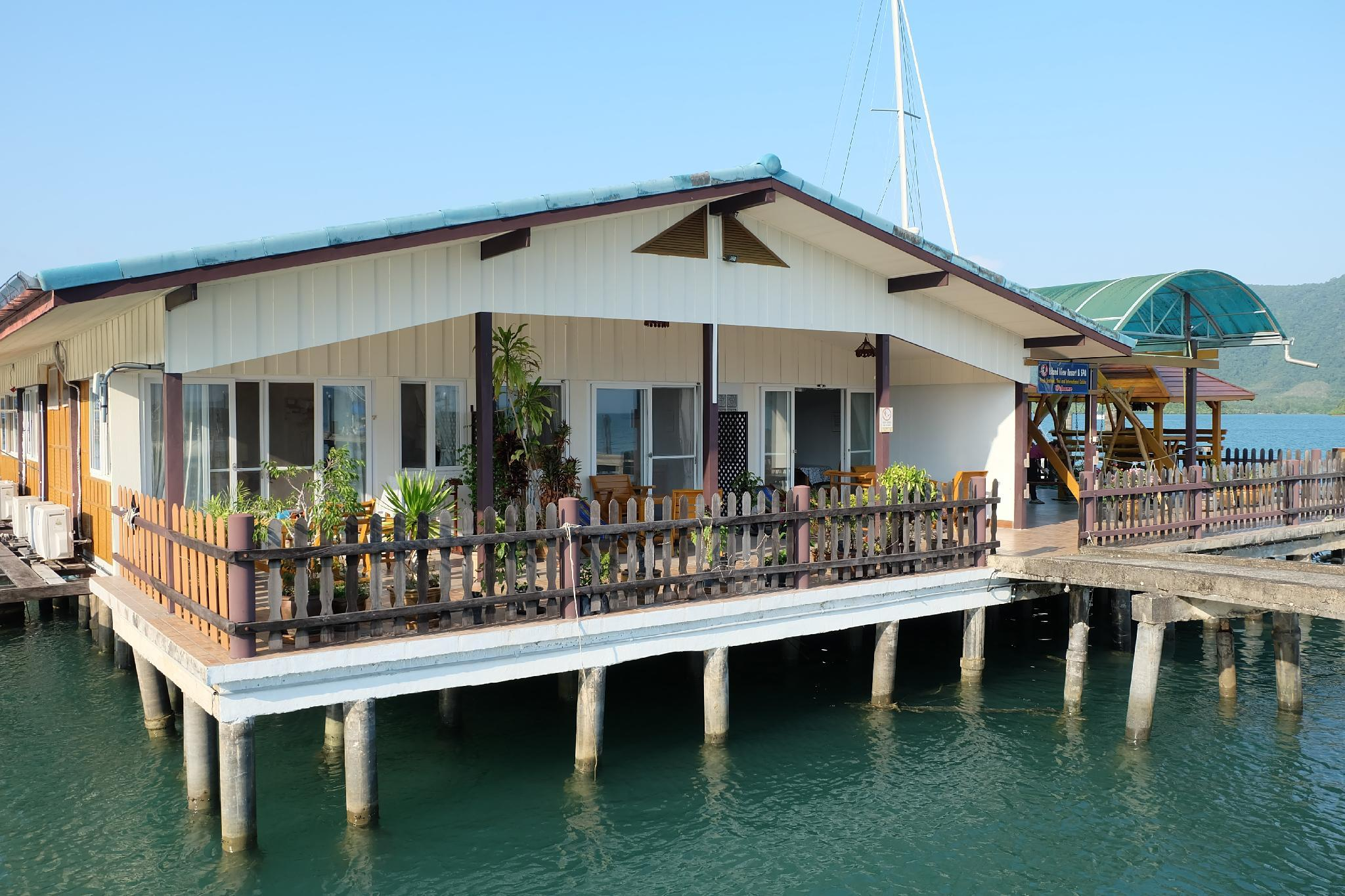 Island View Resort & Spa, K. Ko Chang