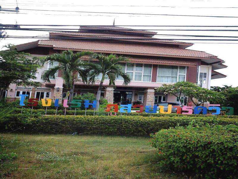 Phusuay Park View Hotel, Muang Chaiyaphum