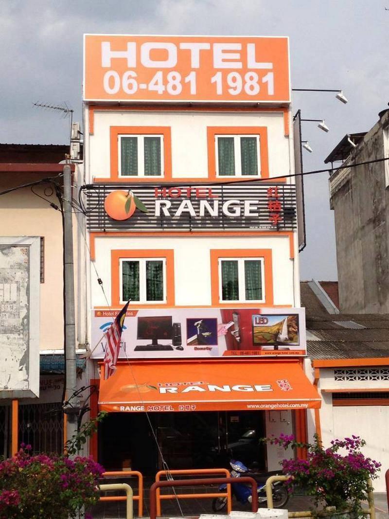 Orange Hotel Kuala Pilah, Kuala Pilah