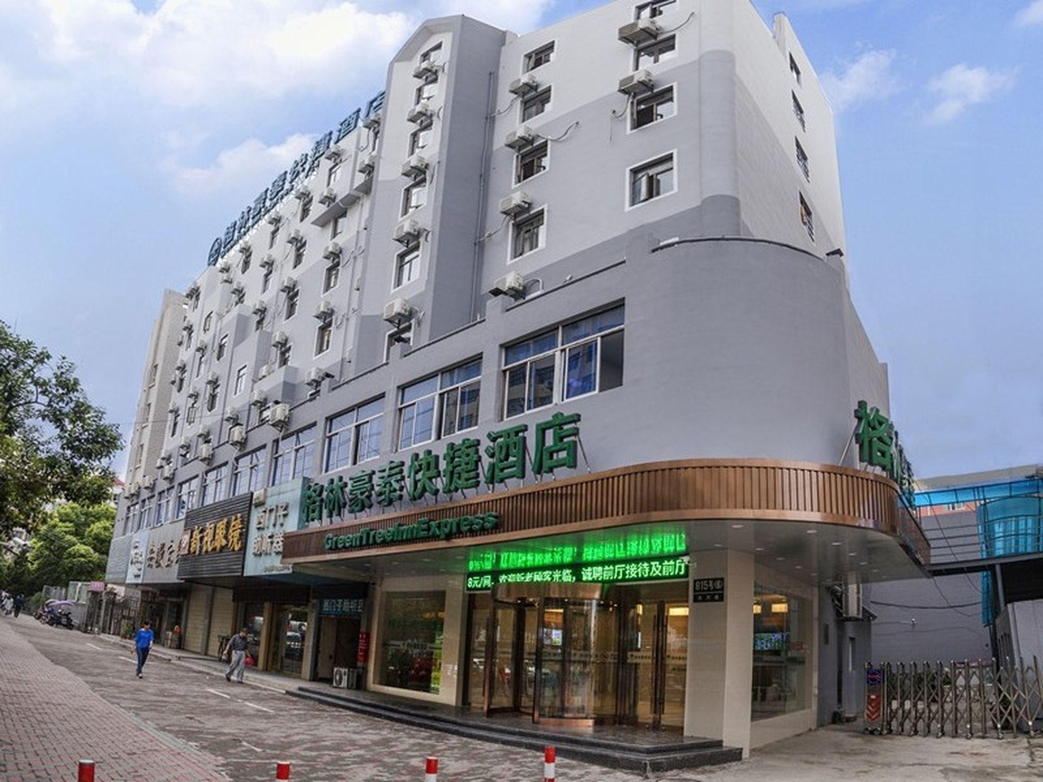 GreenTree Inn Bengbu Railway Station Express Hotel, Bengbu