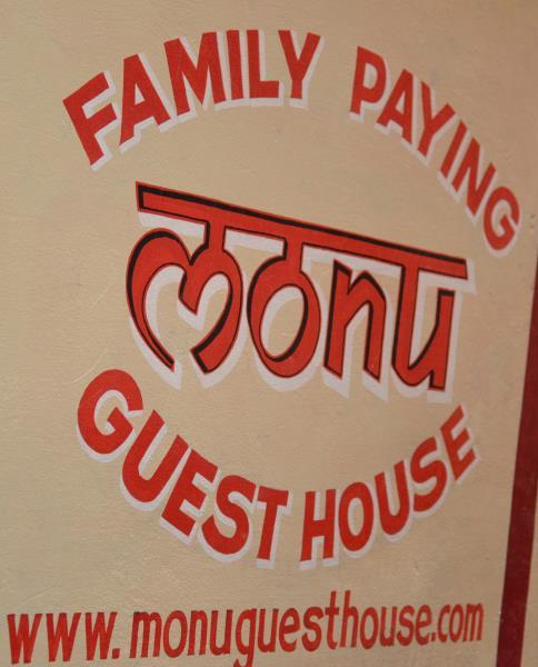 Monu Family Paying Guest House, Varanasi