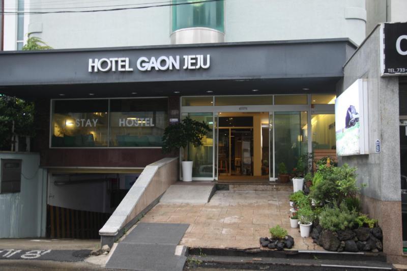 佳安J斯泰飯店