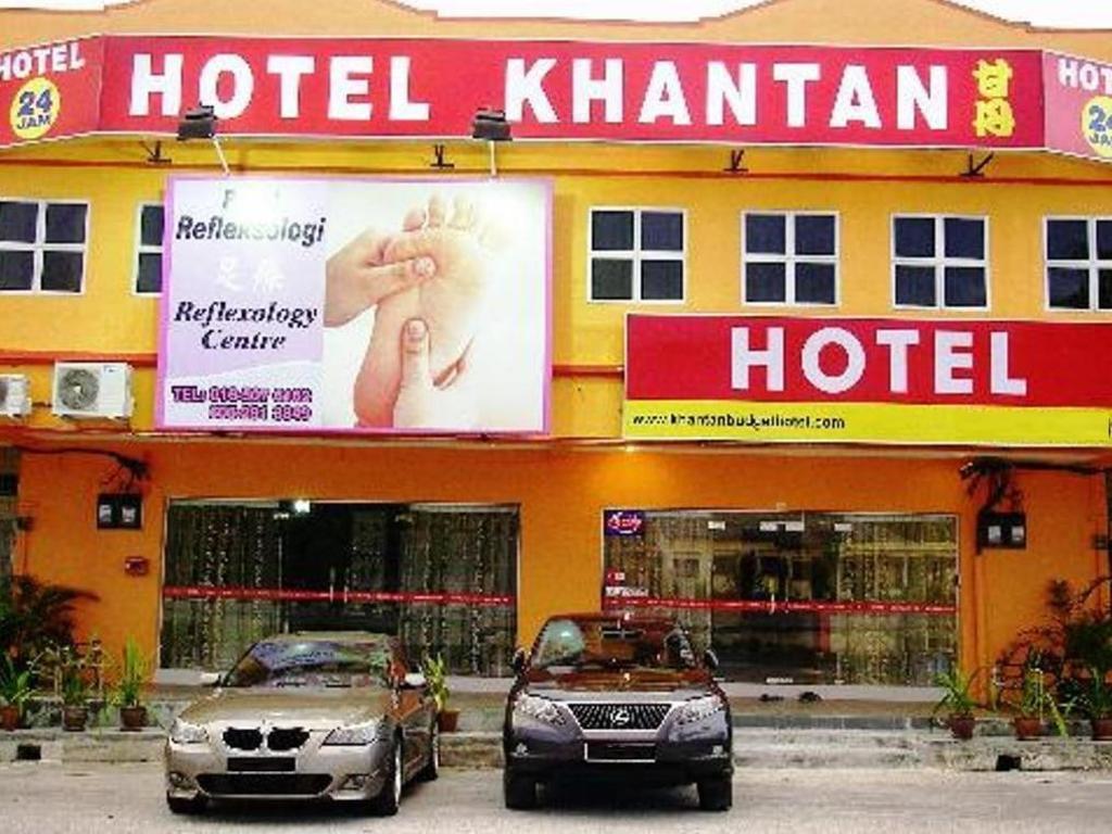 Khantan Budget Hotel