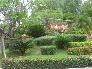Kaewkwan Resort, Muang Si Sa Ket