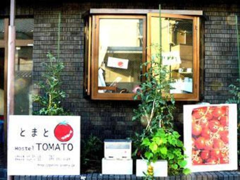 番茄京都青年旅館