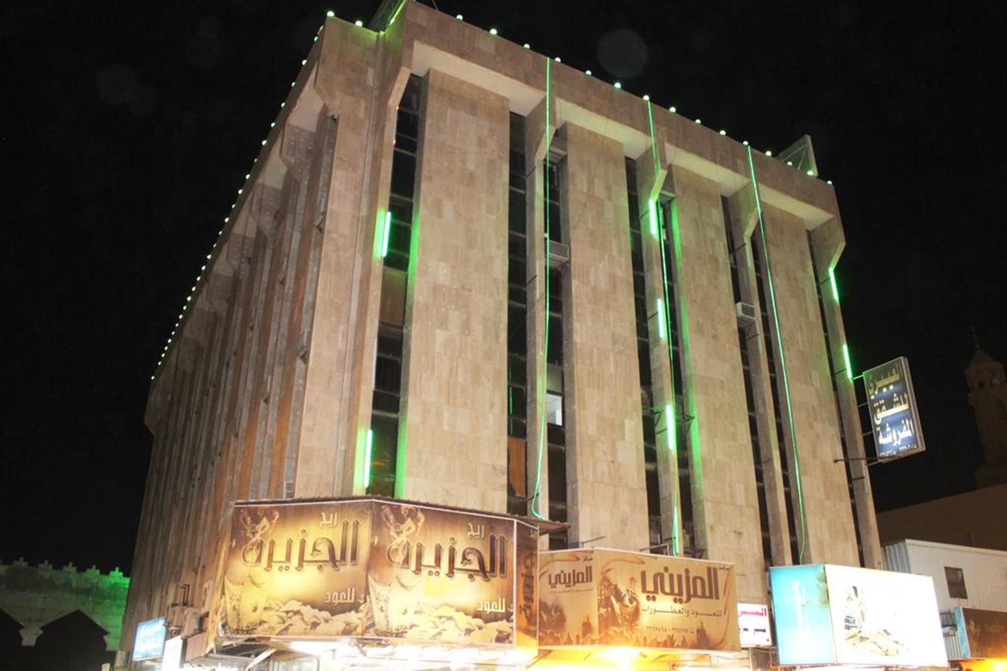 Al Eairy Apartments Al Qassim 2