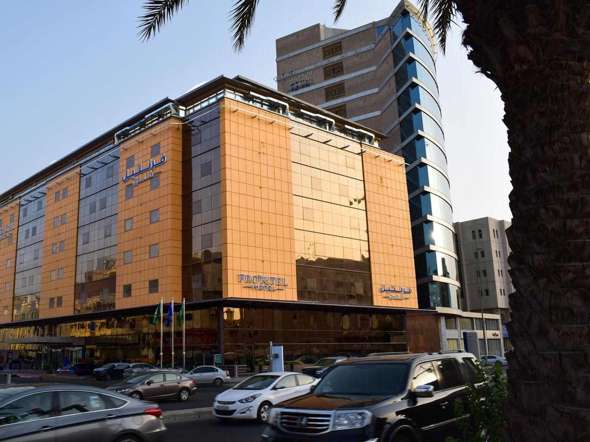 Frontel hotel, Jeddah