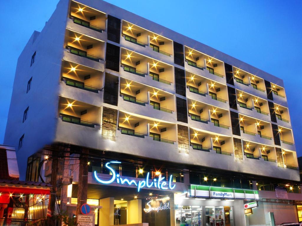シンプリテル ホテル1