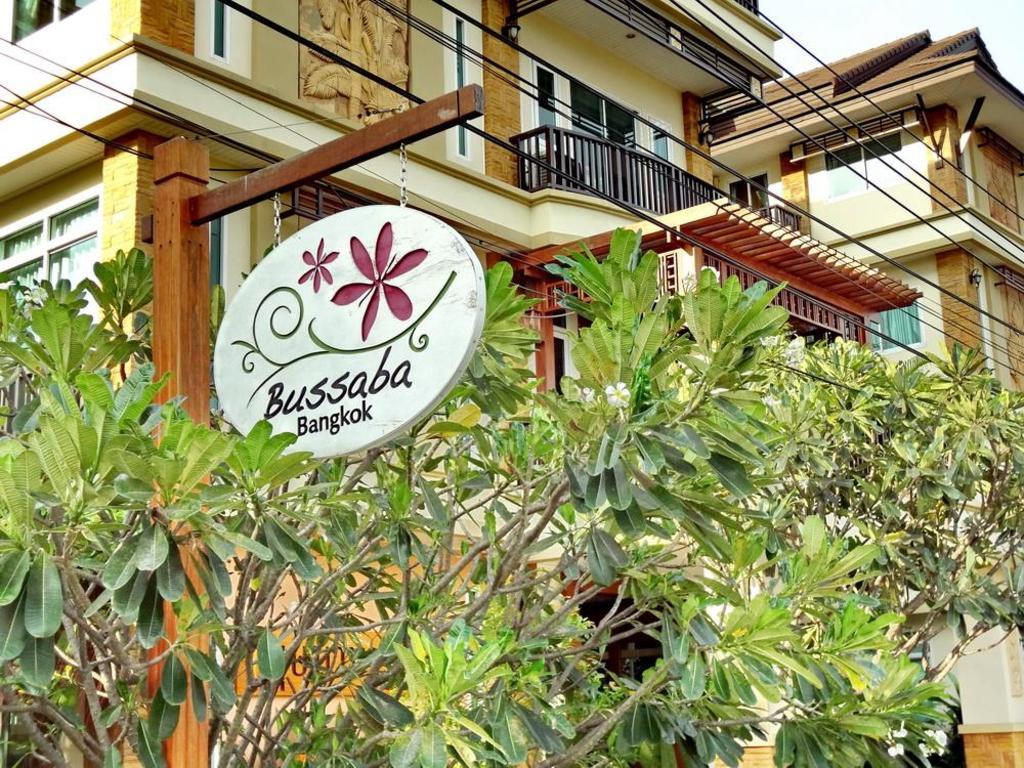 ブサバ バンコク ブティック ホテル7