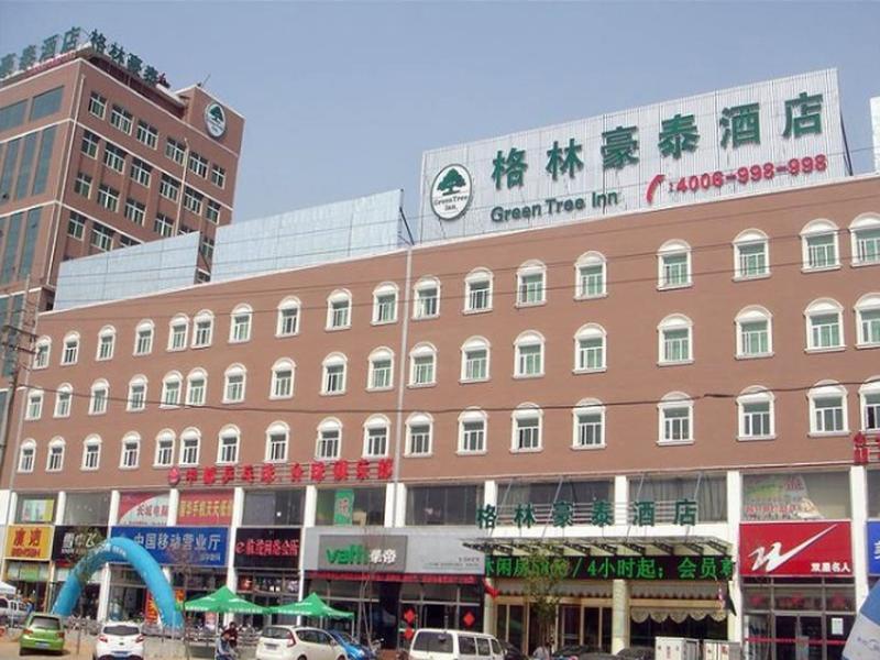 GreenTree Inn Jining Wenshang Baoxiang Temple Express Hotel, Jining