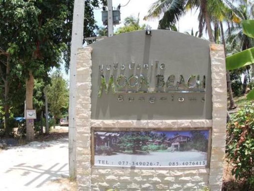 ムーンビーチ リゾート10