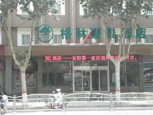 Green Tree Inn Anyang Hongqi Express Hotel, Anyang