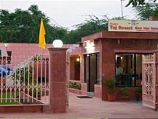 Aryans Taj Resort, Agra