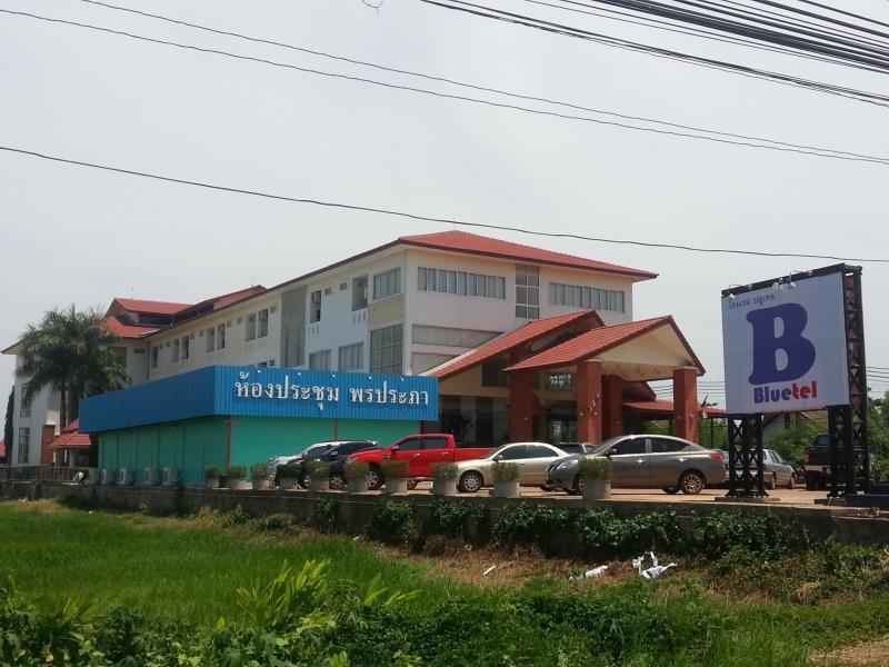 Bluetel Hotel, Muang Kalasin