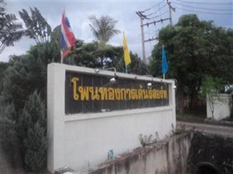 Ponthong Garden Resort, Muang Kalasin