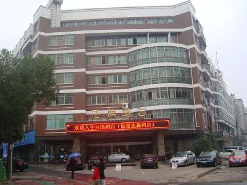 義烏百瑞大酒店