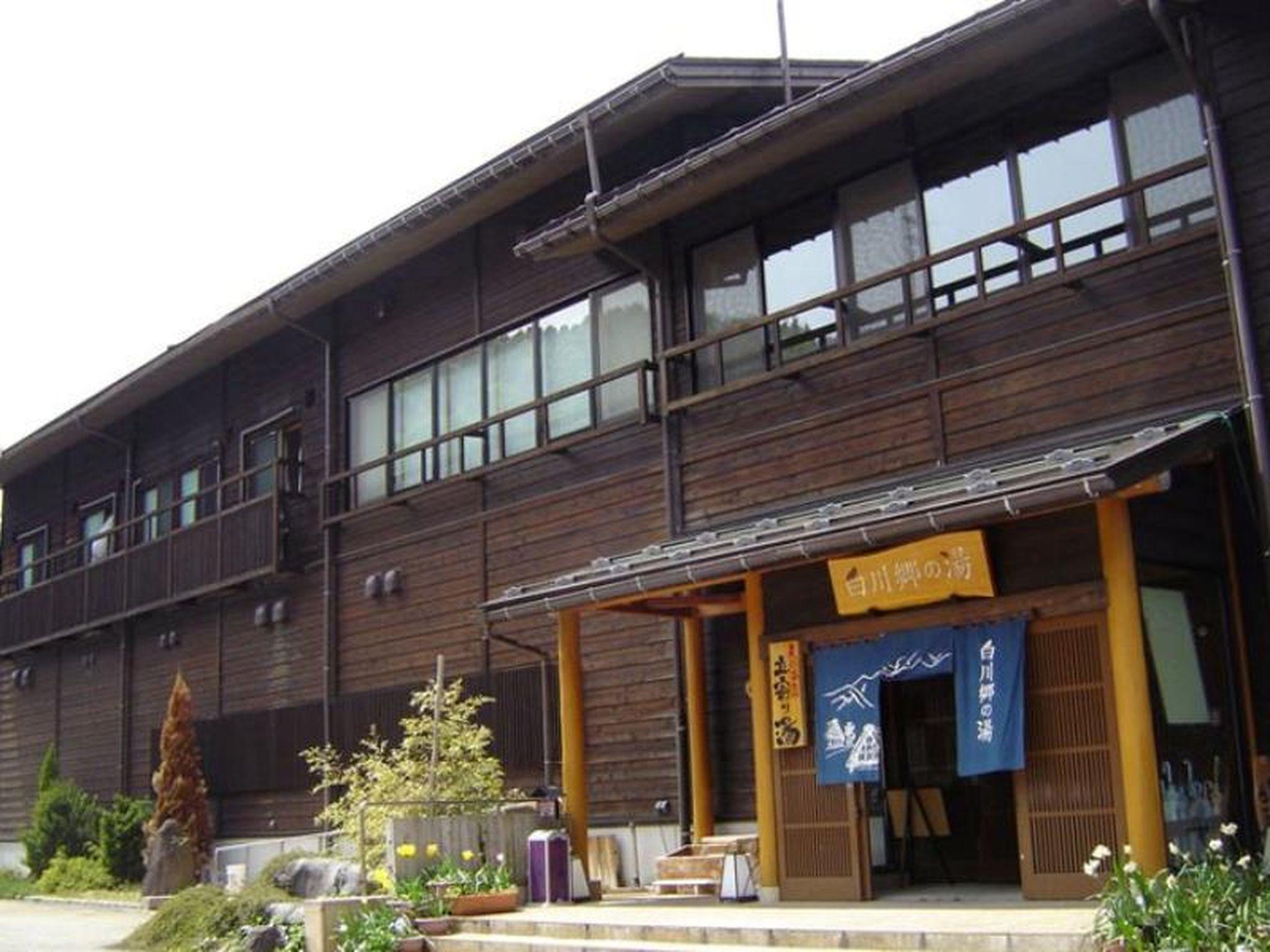 Shirakawago no Yu Hotel, Shirakawa Village