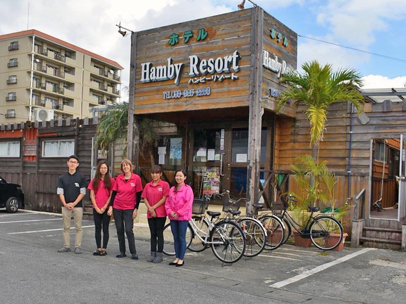 漢比度假飯店
