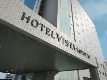 清水威斯特飯店 (Hotel Vista Shimizu)   日本靜岡縣靜岡市清水區照片