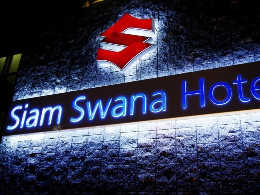 サイアム スワナ ホテル11