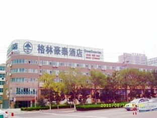 GreenTree Inn Shandong Rizhao University City Express Hotel, Rizhao