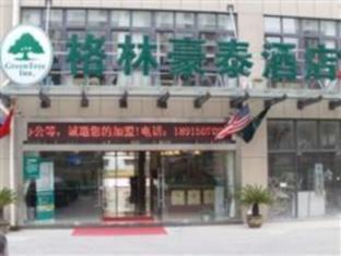 GreenTree Inn Zhoushan New Town Hotel, Zhoushan