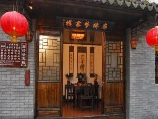 Xitang Langqiao Dream Inn, Jiaxing