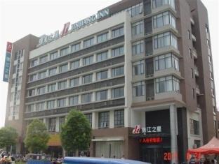 Jinjiang Inn Huaian Economic Development Zone Hotel, Huai'an
