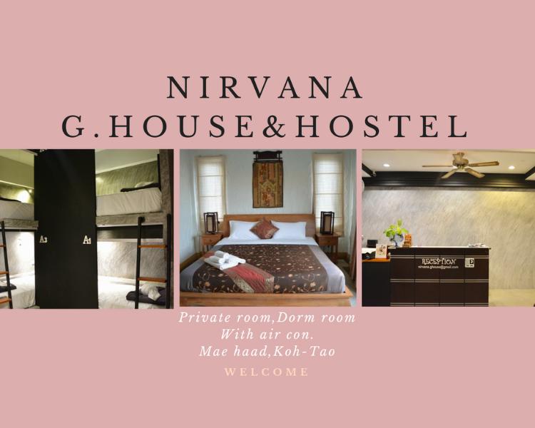 尼瓦納民宿和青年旅館
