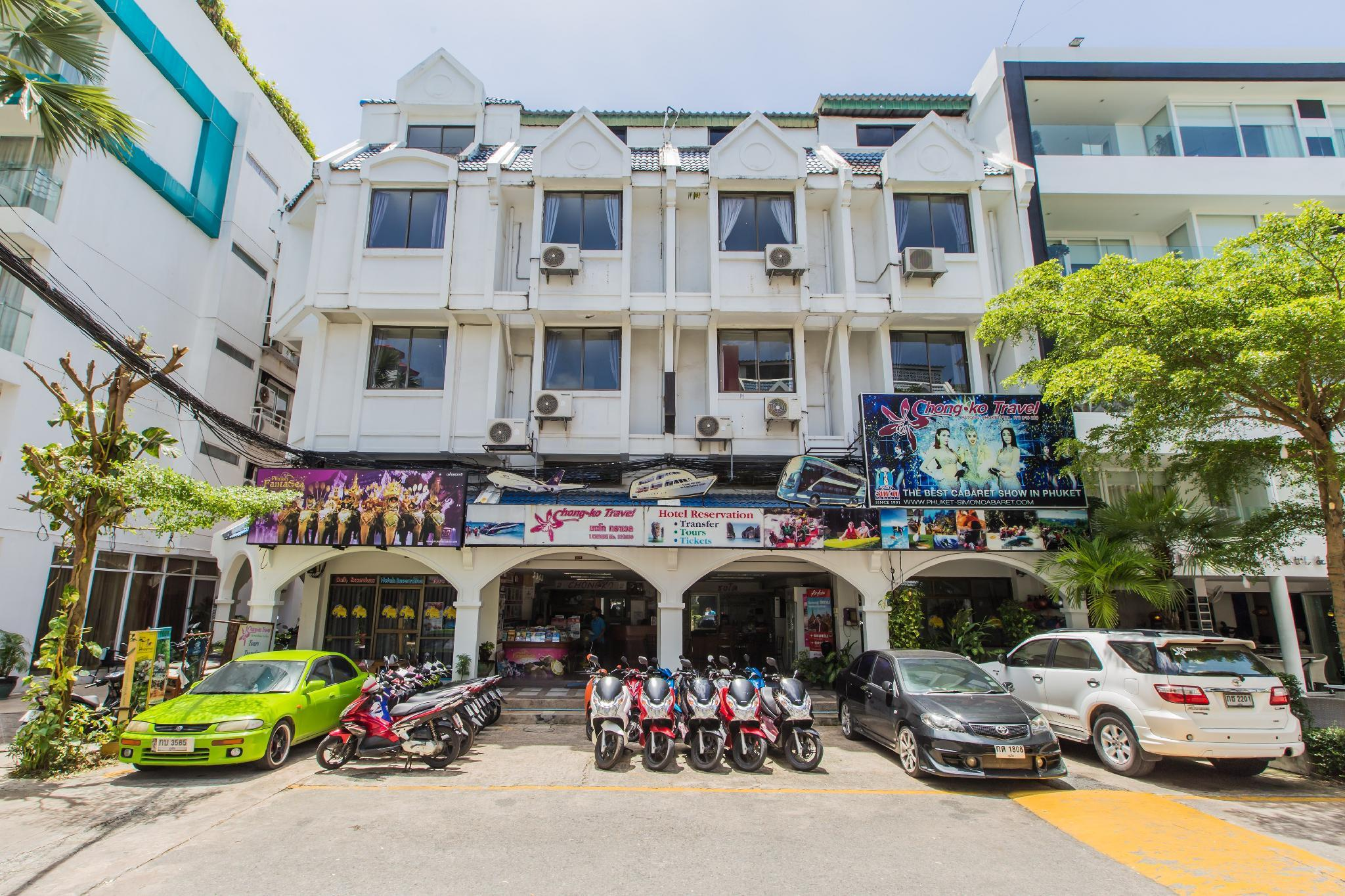 Chong Ko Guesthouse