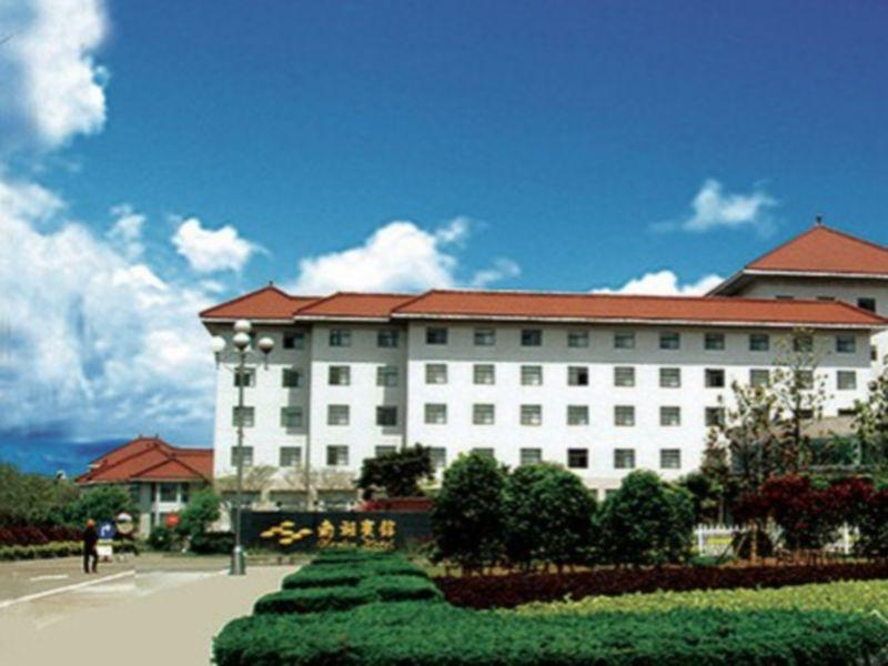 Ma'anshan Nanhu Hotel, Ma'anshan