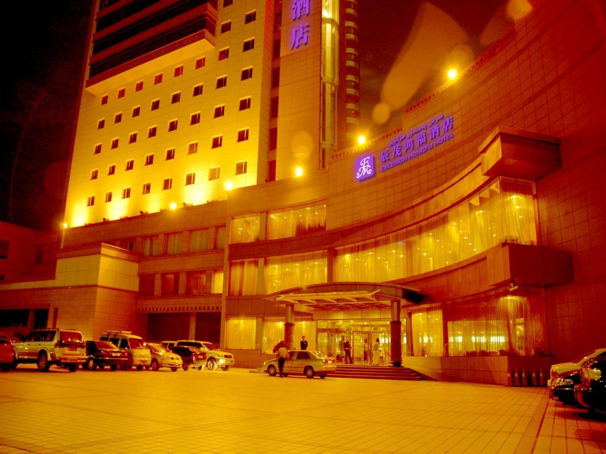 Aksu Excemon Hongfu Hotel, Aksu