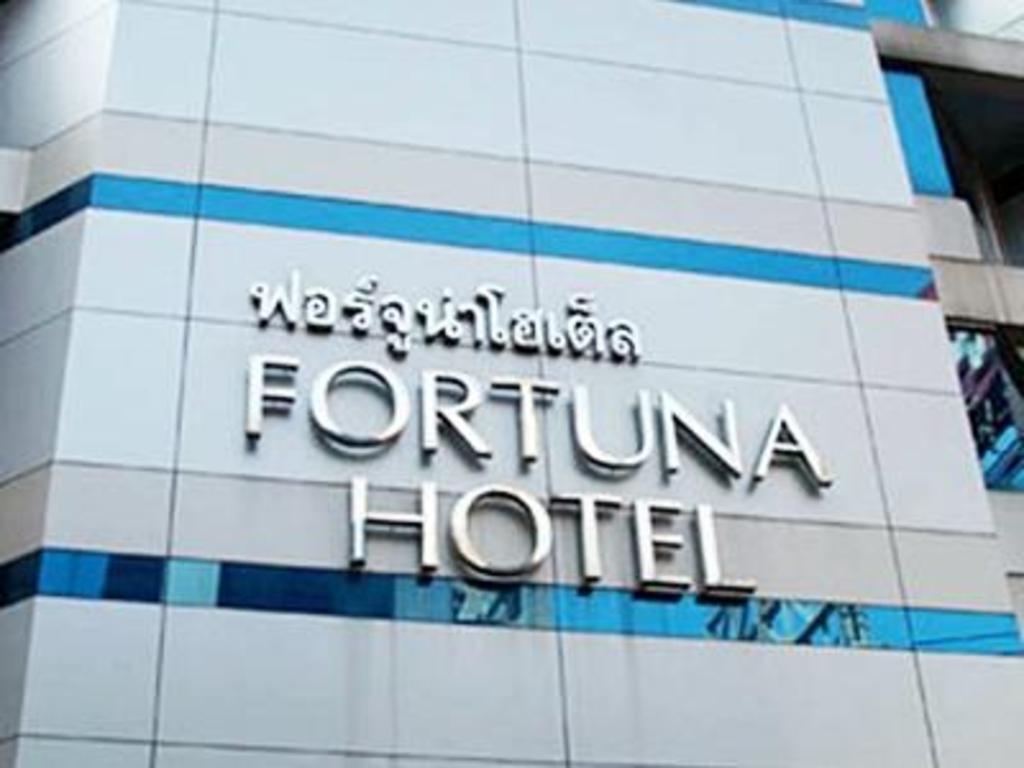 フォーチュナホテル11