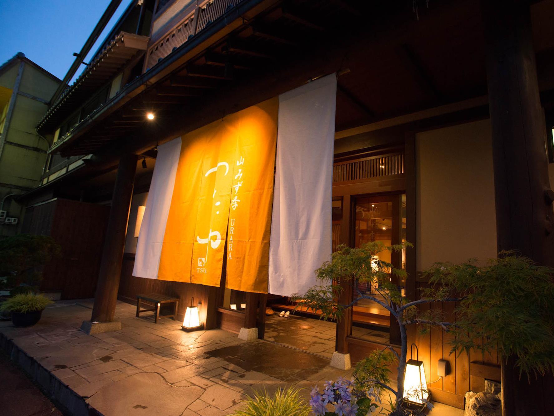 Tsutaya, Kiso