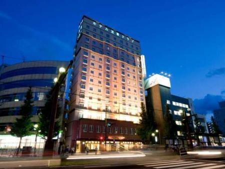 鹿兒島法華俱樂部飯店 (Hotel Hokke Club Kagoshima)   日本鹿兒島縣鹿兒島市照片