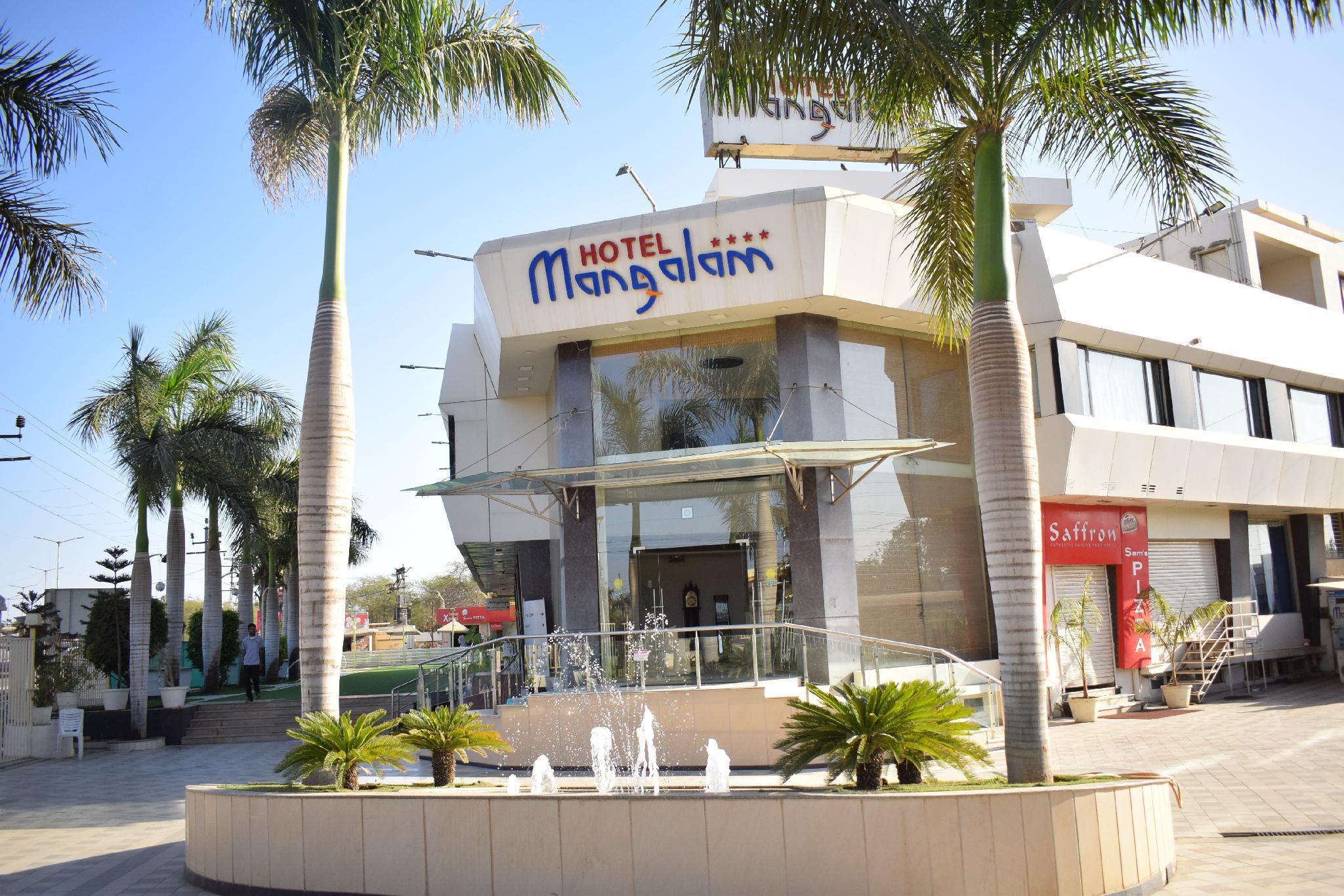Hotel Mangalam - Bhuj, Kachchh