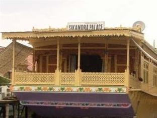 Sikandra Palace Group Of Houseboats, Srinagar