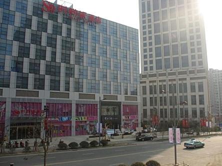 Smart Hotel Zhejiang Runzhou, Zhenjiang