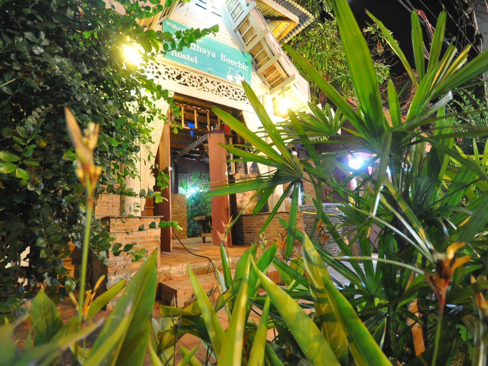 Ayutthaya Bouchic Hostel, Phra Nakhon Si Ayutthaya