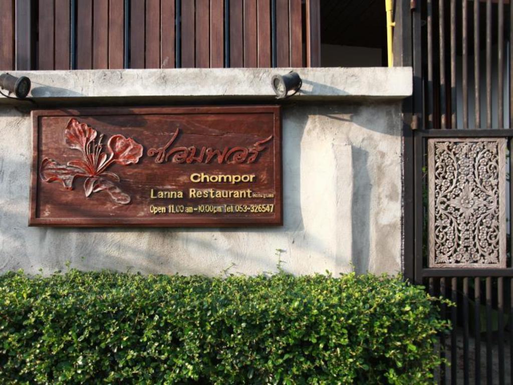 チョンプー ランナ ホテル6