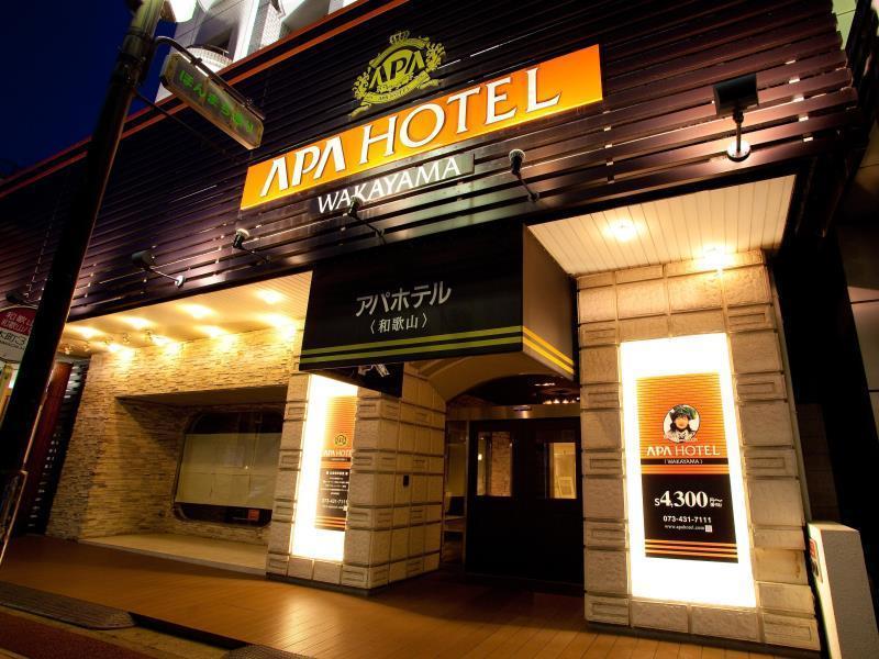 APA飯店 - 和歌山