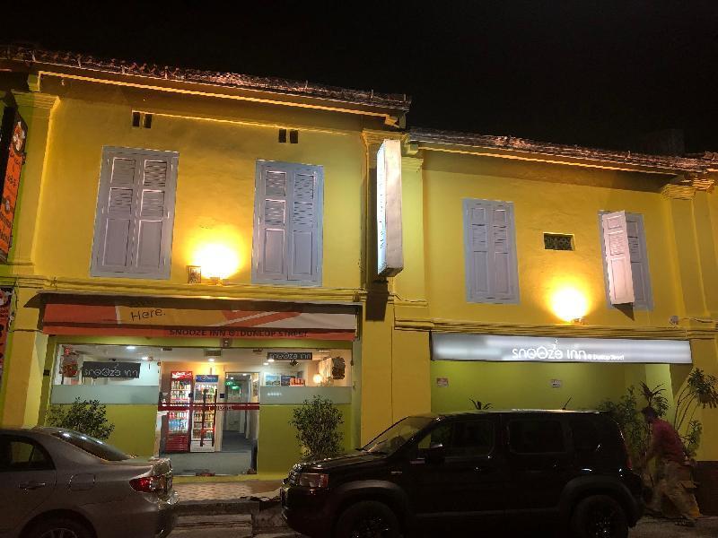 鄧祿普街小憩旅館