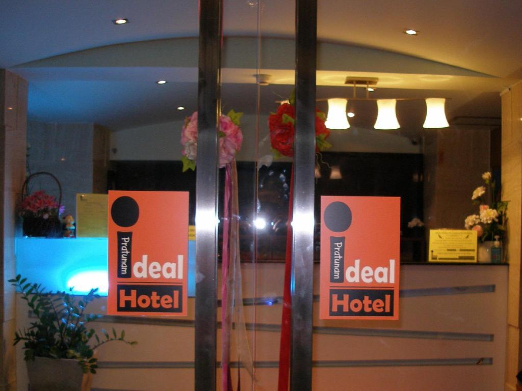 アイディール ホテル プラトゥナム7