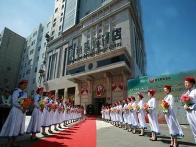 Hulun Buir Friendship International Hotel, Hulunbuir
