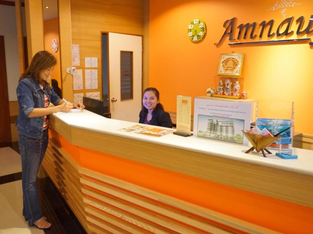 アムナウスック ホテル10
