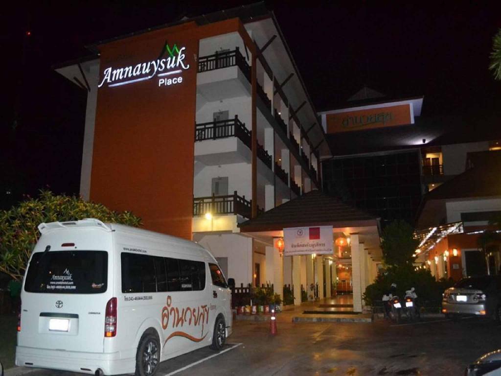 アムナウスック ホテル9